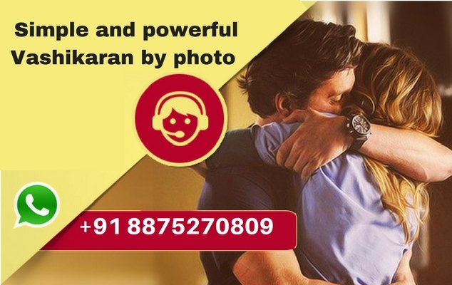 Simple and powerful Vashikaran by photo