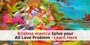 How to Krishna mantra Solve All Love Problem