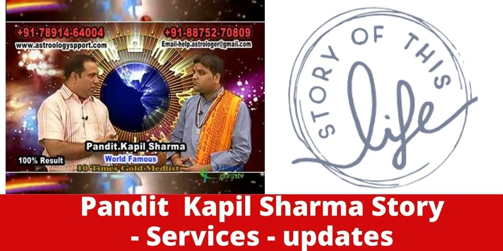 Pandit kapil Sharma Story – Astrology Support