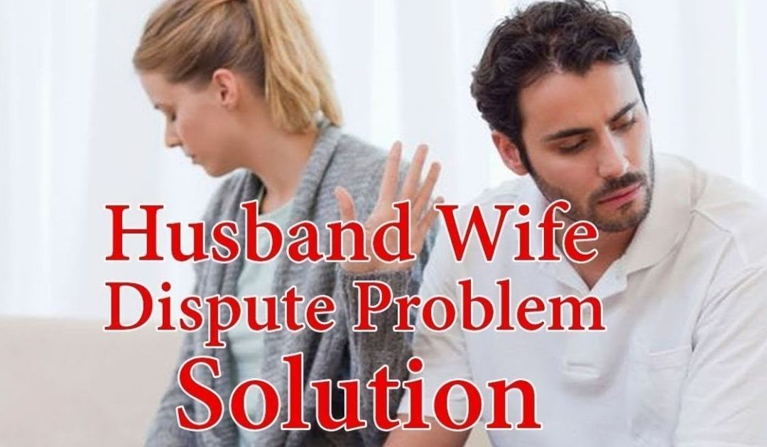 Husband wife Dispute Problem Solution – Astrology Support